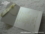 bijela krem pozivnica s prozirnim listom i krem ružom