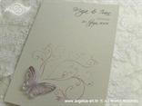 bijela lila zahvalnica s ljubičastim leptirom i dekoracijom