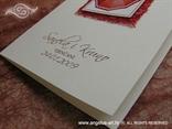 detalj bordo crvene zahvalnice s tiskom