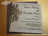 drvena pozivnica za vjenčanje s motivom drveta