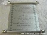 ekskluzivna pozivnica srebrna rolana iznutra