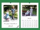 Personalizirni kalendari
