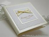 Zahvalnica za vjenčanje Exclusive Cream Book