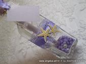 Pozivnica za vjenčanje Poruka u boci - morska lila