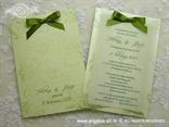 pozivnica i zahvalnica u zelenoj boji