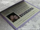 pozivnica lila putovnica iznutra