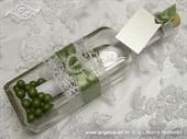 Pozivnica za vjenčanje Poruka u boci - Zeleno srce