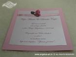 ružičasta pozivnica za vjenčanje