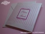 vintage roza pozivnica s prugama