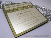 Zlatna pozivnica za vjenčanje - Uhvaćeni u mreži Gold hearts