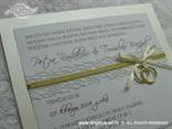 Zlatno perlasta pozivnica